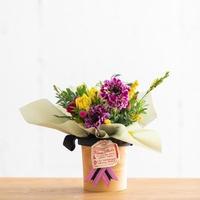 <Bloom Wheels> Flower Pod
