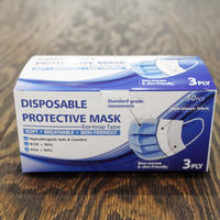 三層構造マスク 50枚セット【在庫あり】