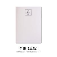 【手帳 単品】幸せおとりよせ手帳2022