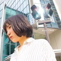 カッコー/ちゃき 【Single CD】