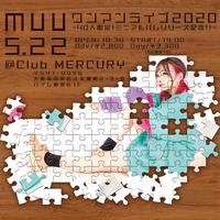 【残り数枚 !】muuワンマンライブ2020 ~40人限定!ミニアルバムリリース記念!!~【電子チケット】