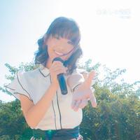 あたしの音楽 / 千葉結菜【Single CD】