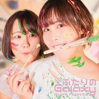 ふたりのGalaxy/Puchi Palette 【シングルCD】