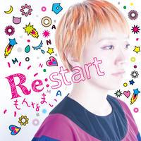 Re:start/もんなまい【Single CD】