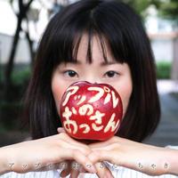 アップルのおっさん/ちゃき 【Single CD】