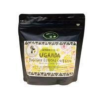 貴重なコーヒ豆!ウガンダコーヒー/深煎コーヒー