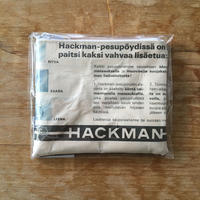 Finland old paper pouch「Hackman S」
