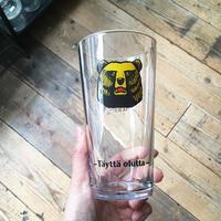 Finland karhu beer glass 500ml straight