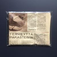 Finland old paper pouch「kotoista ruokaleipaa  L」