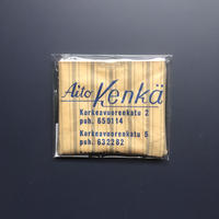 Finland old paper pouch「aito kenka  S」