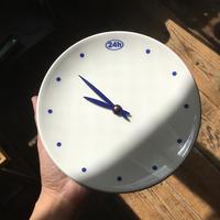 arabia wall clock  junk!