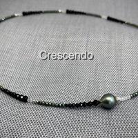 Crescendo(クレッシェンド)