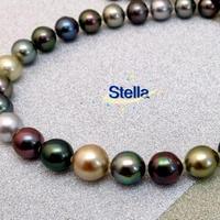 Stella(ステラ)