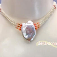 Bella-donna(ベラドンナ)