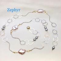 Zephyr(ゼフィア)