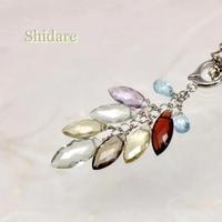 Shidare(枝垂れ)