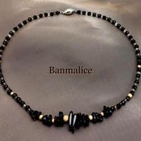Banmalice(バンマリス)