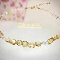 Citronnade(シトロナード)