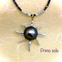 Primo sole(プリモソーレ)