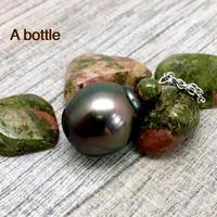 A bottle(ボトル)