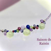 Saison de raisin(セゾンドレザン)