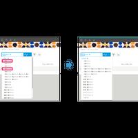 kintone 一覧権限設定プラグイン Ver.4 試用版