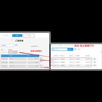 kintone アプリ集計プラグイン Ver.8