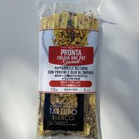 ラ・プロンタ ポルチーニ茸のパッパルデッレ トリュフオイル付 2人分