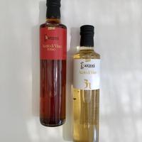 グエルゾーニ 有機ワインビネガー 500ml