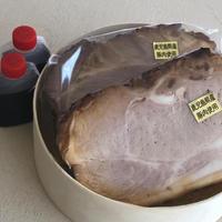 ※ご自宅用 箱なし 焼き豚2本セット(500g×2本)たれ付き 送料込み ※注意事項をご確認ください。