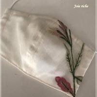 ※転売禁止 手作りマスク チュールレース刺繍1 ※ 送料は別カートにお入れください