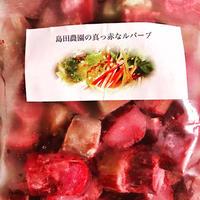 冷凍真っ赤なルバーブ4kg