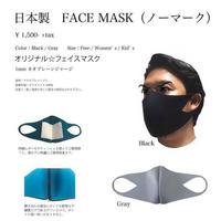 フェイスマスク☆ノーマーク*入荷致しました