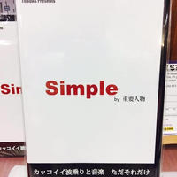 Simple by 重要人物 DVD