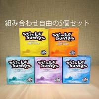 スティッキーバンプス(Sticky Bumps)組合せ自由の5個セット*サーフワックス*配送料無料!!