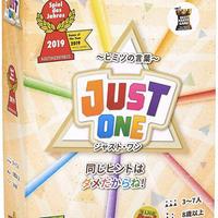 ジャスト・ワン 完全日本語版