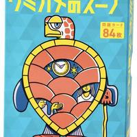 水平思考クイズゲーム ウミガメのスープ