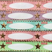 女の子用スター25mmネームタグリボンセット 5種x2m@10mセット