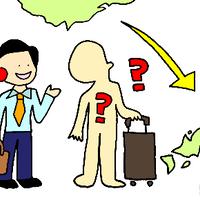 みんなの日本語I L5 A3 「あなたは 誰と 日本へ 来ましたか」