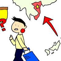 みんなの日本語I L5 A4 「あなたは いつ 国へ帰りますか」
