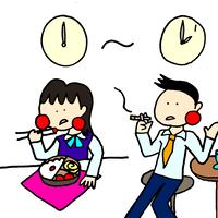 みんなの日本語I L4 A3 「昼休みは 何時から 何時ですか」