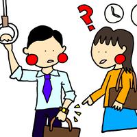 みんなの日本語I L4 A1 「今 何時ですか」