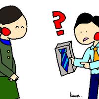 みんなの日本語I L3 A7 「このネクタイは いくらですか」
