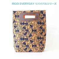 <リバイバルシリーズ>ミディアムアケロ - オレンジ・パンジー -