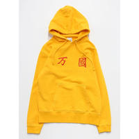 BLEACHED COEXISTENCE HOODIE(GOLD)
