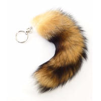 BIG REAL FOX FUR KEY RING