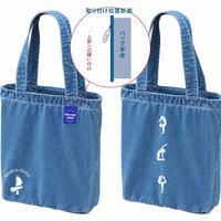 MIROKU Tote bag(DENIM)