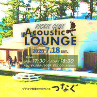 【Acoustic Lounge】 at つなぐ(静岡/牧之原)  2020/07/18(土)
