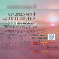 2021/5/22(土)【Acoustic Lounge】at COCO JUNGLE(愛知/南知多)