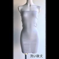 long belly warmer (ロング腹巻き)・アイスグレー